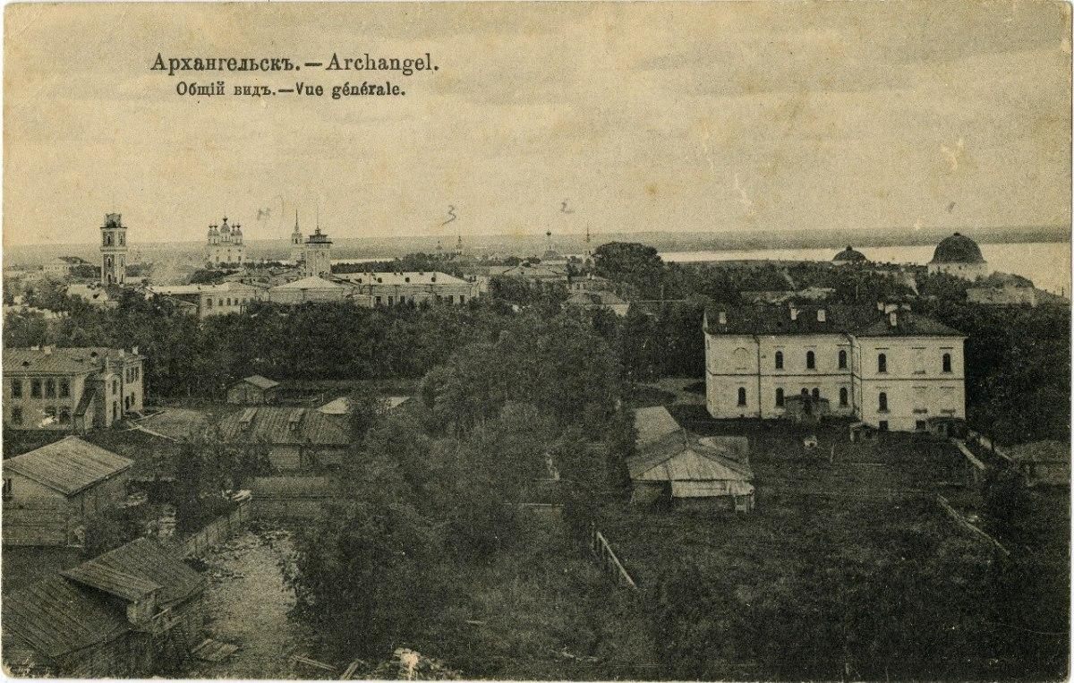 Архангельск старые открытки 1