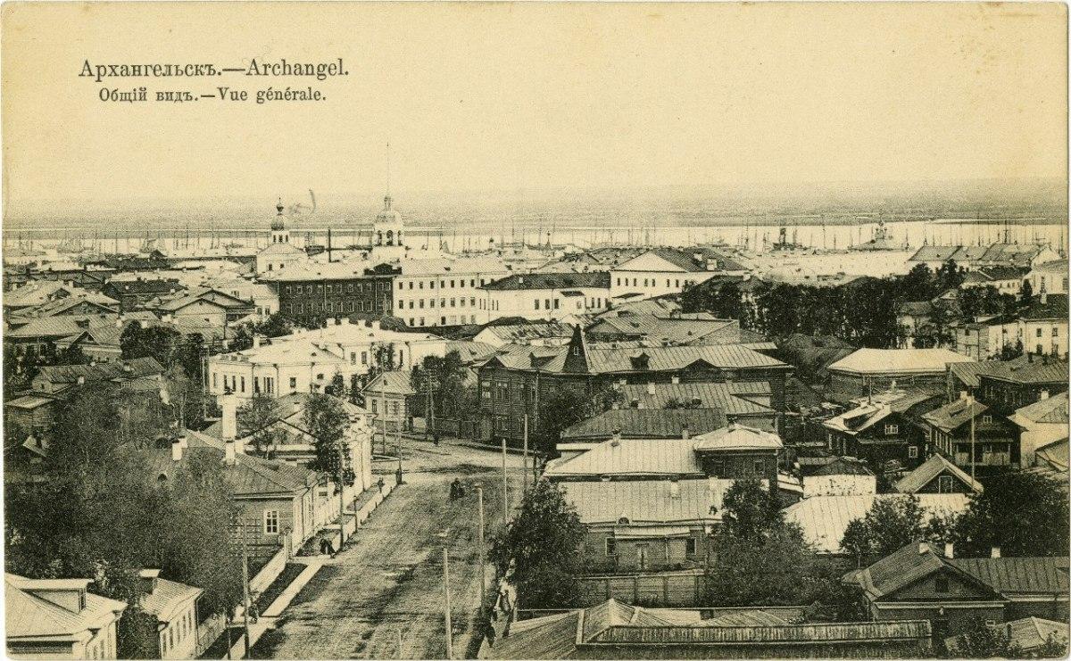 Архангельск старые открытки 92