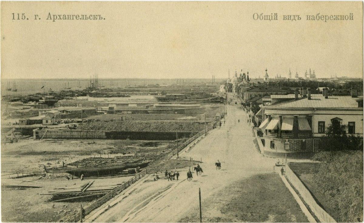 Архангельск старые открытки 27