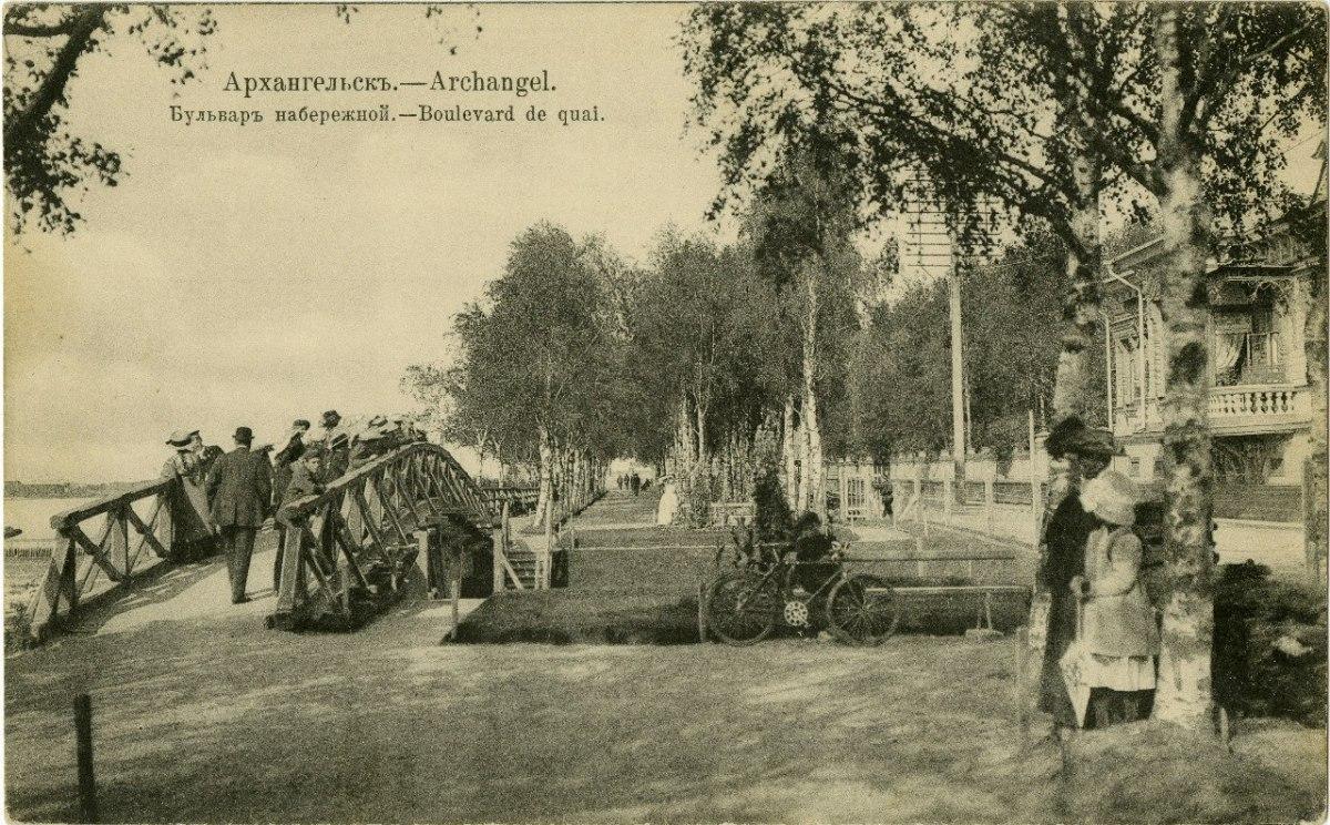 Архангельск старые открытки 76
